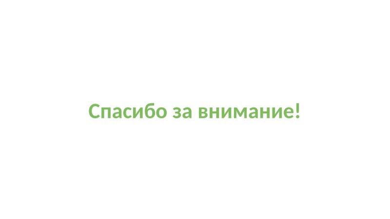 d0b2d0b5d181d0bdd18b_0000011