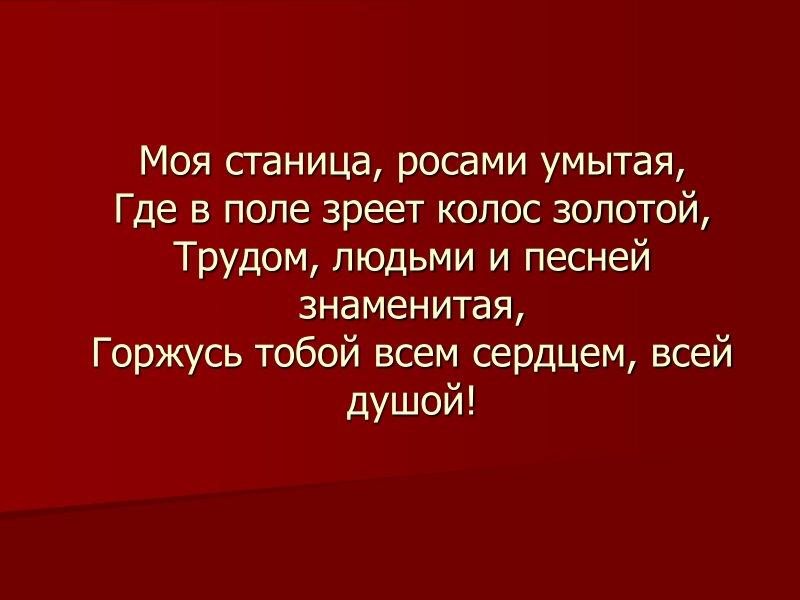 stanica_0002