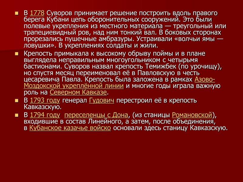 stanica_0009