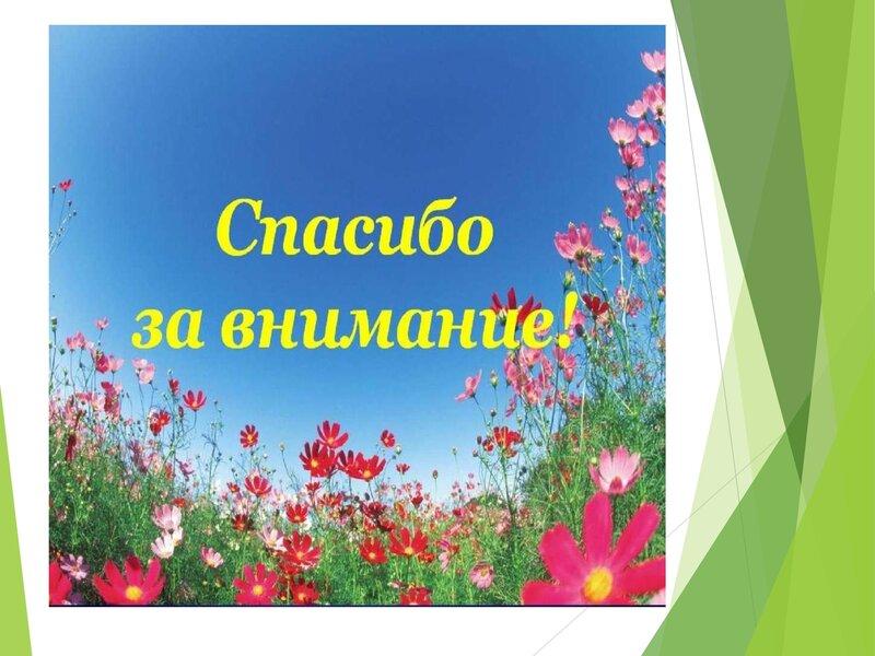 summer21_00013