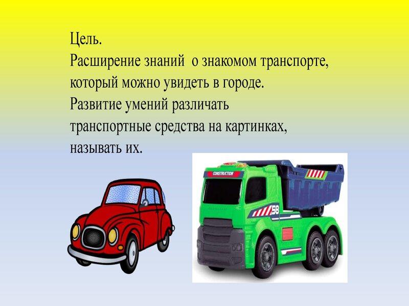 transport_0000002