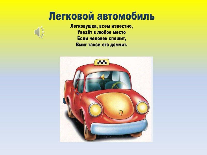 transport_0000003