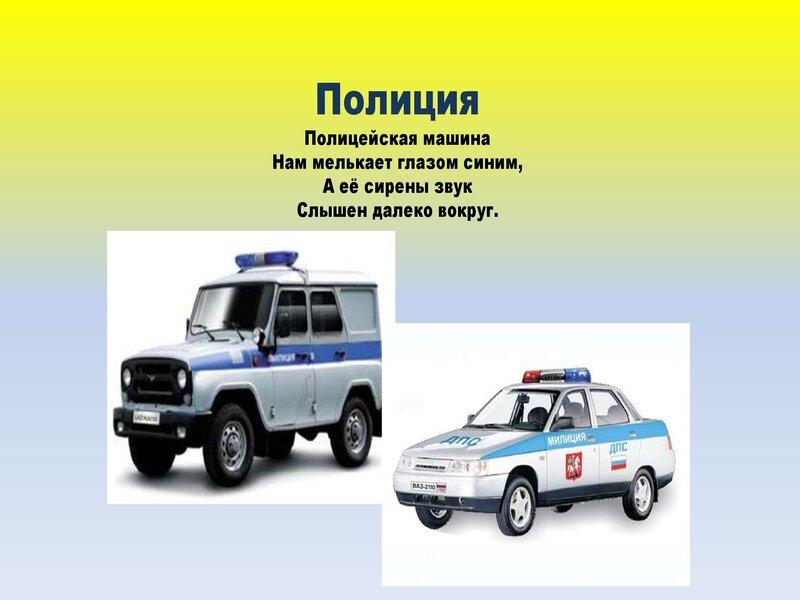 transport_0000006