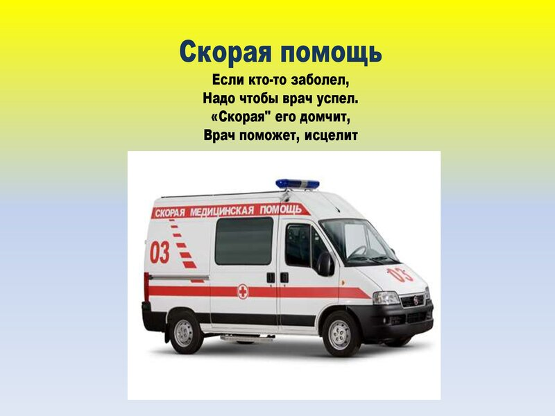 transport_0000007