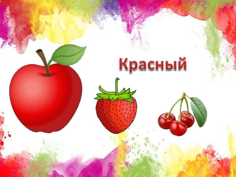 vkys-chveta_0000003