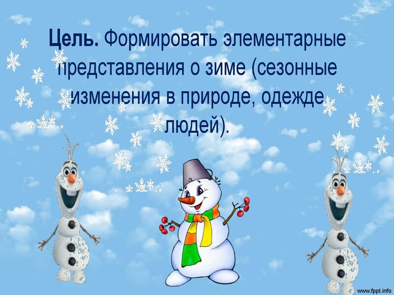 zima_0000002