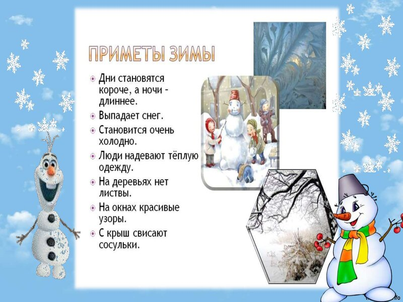 zima_0000003