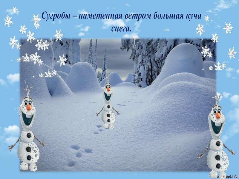 zima_0000008