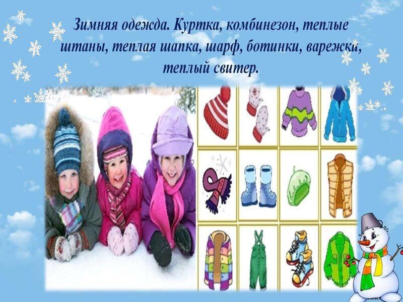 zima_0000010