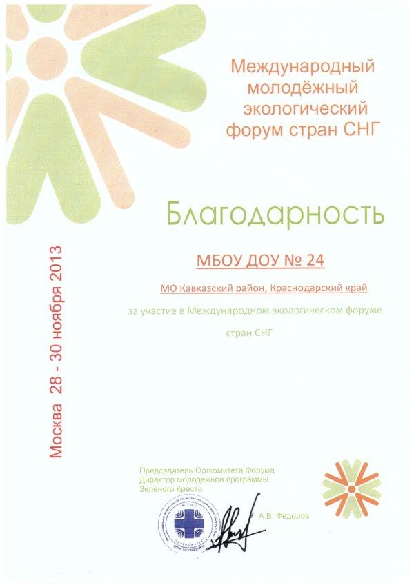 img-140115100518-0011