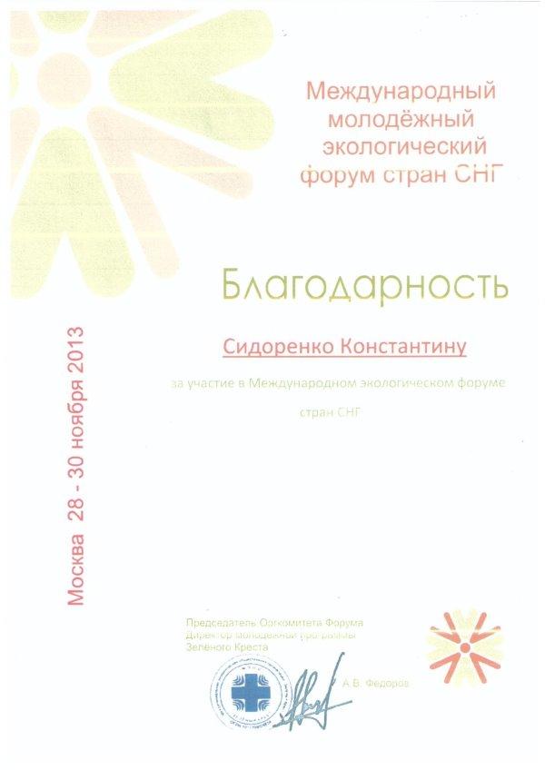 img-140115100631-0011