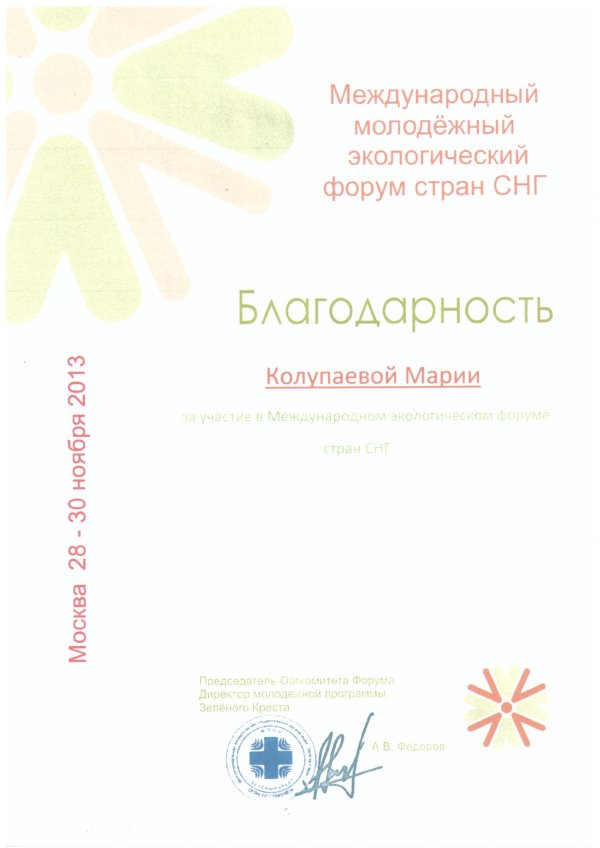 img-140115100753-001