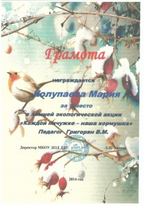 img-140218140902-001